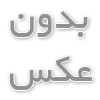 دانلود Download